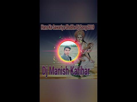 By Photo Congress || Dj Manish Bhojpuri Gane Video