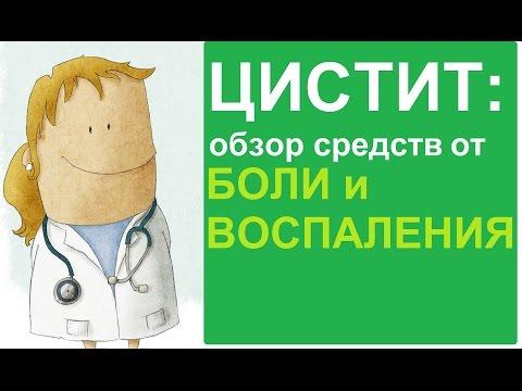 Аденома предстательной железы биопсия