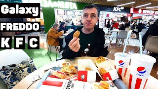 Перекус в ТРЦ Galaxy KFC и на десерт мороженое в РЕСТОРАНЕ FREDDO