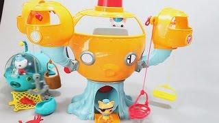 Октонавты и их замечательные батискафы. Развлекающие и развивающие видео обзоры детских игрушек