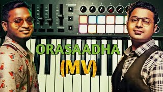 ORASAADHA | Keyboard Cover | [K Square]