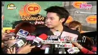 หมาก ปริญ  งาน CP @ TVPOOL 16-05-56