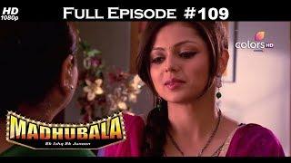 madhubala serial episode 109 - 免费在线视频最佳电影电视节目