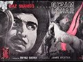 NIZAM LOHAR (1966) - NEELO & ALLAUDIN - OFFICIAL PAKISTANI MOVIE