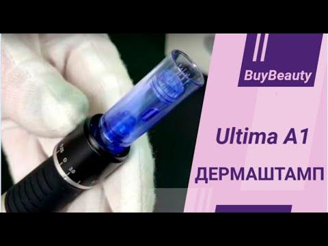 Дермаштамп для лица и тела Dr.Pan Ultima A-1 (размер иглы 0.25-3 мм) ᐈ BuyBeauty