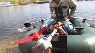Лодочный мотор триммер испытания
