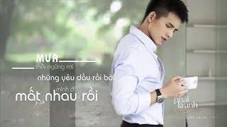 PHẢI LÀ ANH THÌ EM MỚI BIẾT - QUỐC THIÊN - [Official Lyric Video]