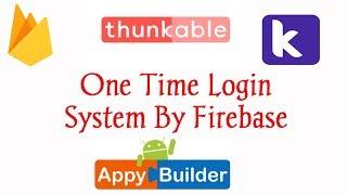 how to use firebase in thunkable - मुफ्त ऑनलाइन
