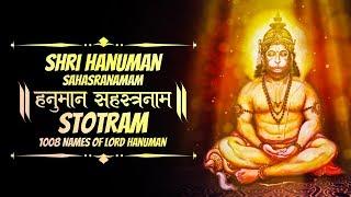 Shri Hanuman Sahasranamam Stotram