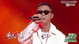 《我是唱作人2》GAI爺回歸!最新中國風創作《烈火戰馬》致敬醫護人員|愛奇藝台灣站