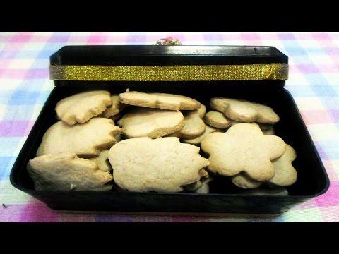 Video Resep dan Cara Membuat Kue Kering Jahe(Kue Lebaran)