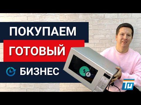 Газпром бинарные опционы