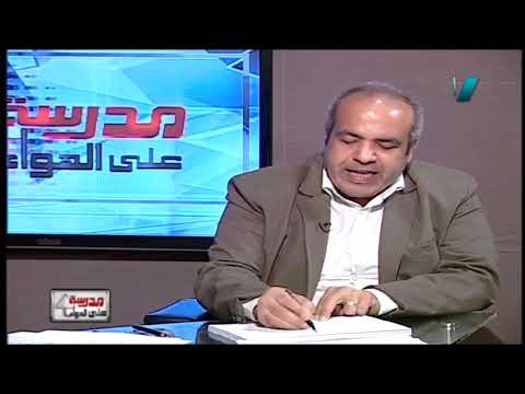 رياضة 3 ثانوي ( مراجعة ديناميكا 2 تفاضل و تكامل الدوال المتجهة ) أ خالد عبد الغني 18-04-2019