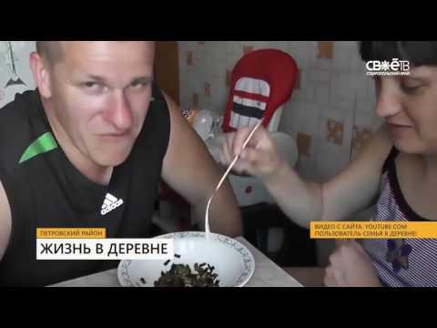 Как попасть на ТВ // Своё ТВ // Ставропольский край // Жизнь в деревне
