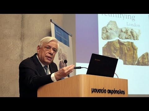 """Πρ. Παυλόπουλος: «Τα Γλυπτά του Παρθενώνα κρατούνται ως """"λάφυρα"""" της κλοπής του Έλγιν!».…"""