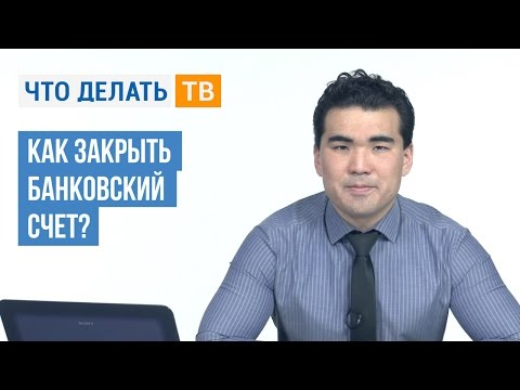 Srv проп трейдинг