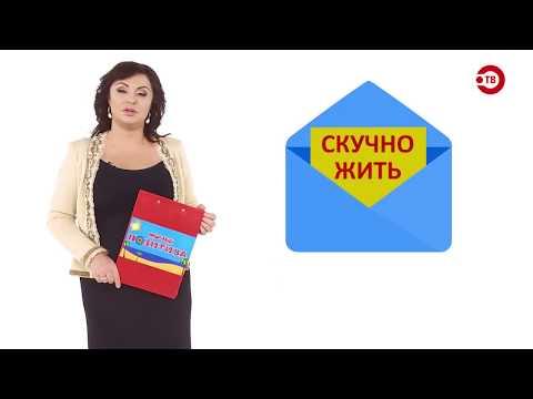 Наталья Толстая - Скучно жить