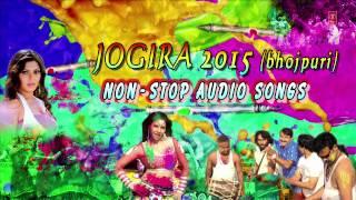 Jogira Special Holi Bhojpuri Songs 2015 Non Stop Audio Holi