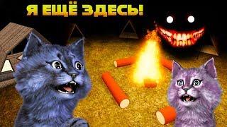 ЕЩЁ ОДНА НОЧЬ В ЛАГЕРЕ! / ЛАГЕРЬ / The Campfire / ROBLOX / РОБЛОКС