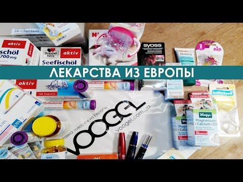 Лечение гепатита с стоимость в новосибирске