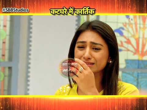 Yeh Rishta Kya Kehlata Hai: SHOCKING! Naksh SLAPS