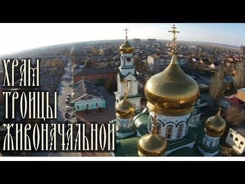 Церкви и храмы тюмень