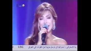 تحميل اغاني نوال الزغبي - عايزاك / Nawal Al Zoghbi - Ayzak 2006 MP3