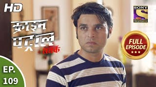 Crime Patrol Satark Season 2 - Ep 109 - Full Episode - 13th December, 2019