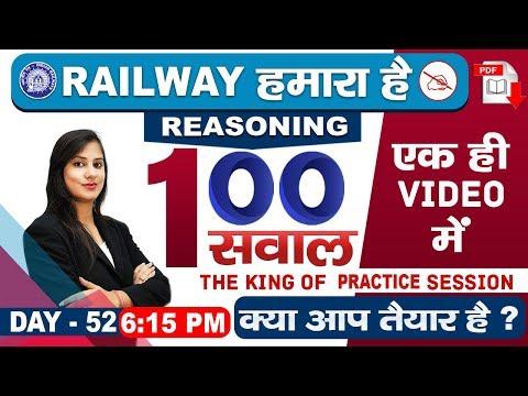 Top 100 Questions | Quiz | Reasoning | NTPC Railway 2019 | 6:15 pm
