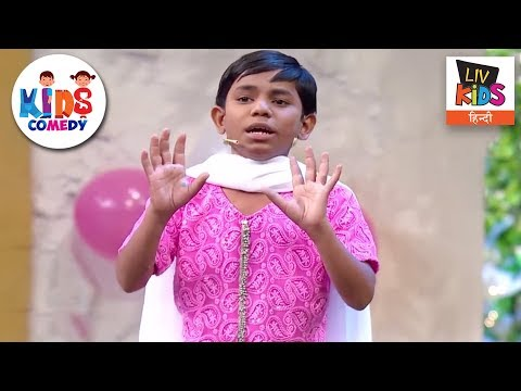Khajur Wears Sarla's Dress | Kids Comedy | The Kapil Sharma Show
