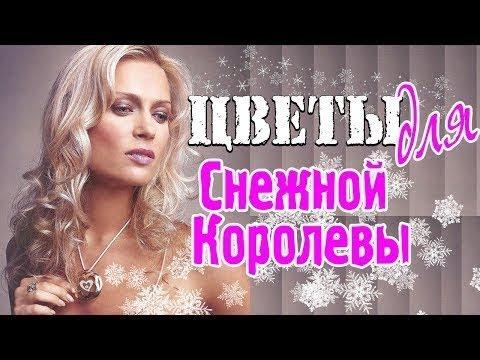 ПРЕМЬЕРА 2019 Шикарная мелодрама ** СНЕЖНАЯ КОРОЛЕВА ** Русские мелодрамы 2019 новинки HD видео