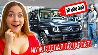 BOUGHT A CAR FOR 18 MILLION ?! How to Tell Parents about Pregnancy?! Pregnant weekdays 3