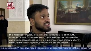 Главные новости. Выпуск от 13.11.2018