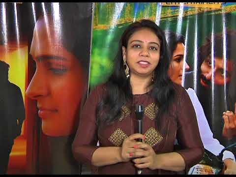 Sri Leekha launching Tharamani Song Launch