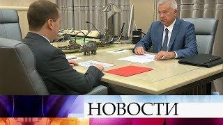 Дмитрий Медведев встретился с главой «Лукойла».