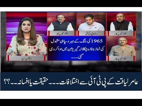 Debate On News 29 August 2018 | Kohenoor News Pakistan