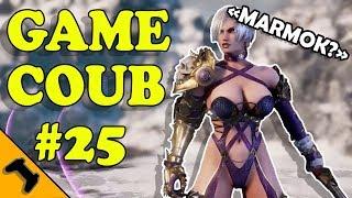 GAME COUB #25 | ЛУЧШИЕ ПРИКОЛЫ ИЗ ИГР