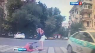 Машина сбила семью на зебре  Ребёнка зажало под автомобилем!