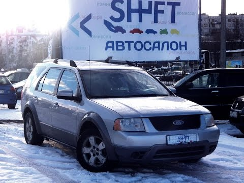 Ford Freestyle '2005