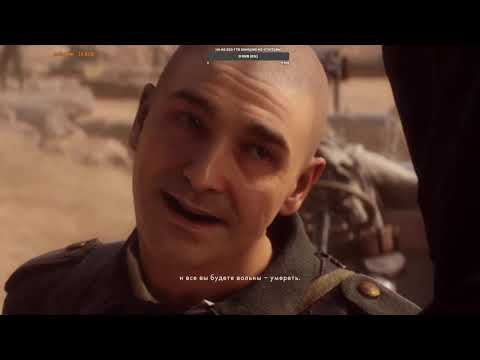Battlefield 1 - ПРОХОЖДЕНИЕ НА РУССКОМ В 2K - FINAL