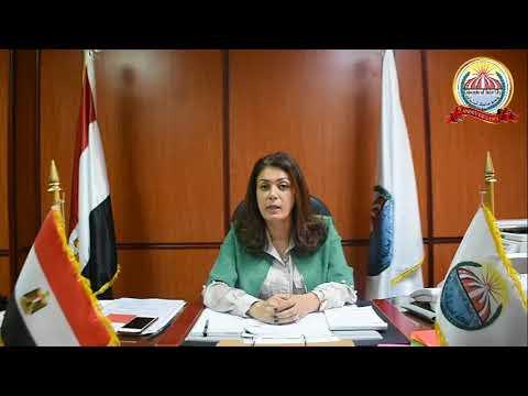 الأستاذ الدكتور / شادن معاوية - نائب رئيس جامعة مدينة السادات لشئون الدراسات العليا والبحوث   للتعريف بالإحتفالية الأولى بعيد الجامعة الخامس