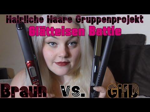 [Mony] GHD vs. Braun Glätteisen I Teuer vs Billig I Test I Hairliche Haare