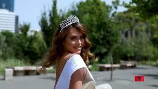 Ines Kasemi Miss Supranational Albania 2021 Introduction Video