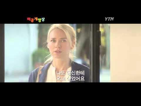 서로의 아들을 탐한 두 엄마...'투 마더스' / YTN - YouTube