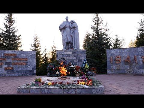 Новости Шаранского ТВ от 17.05.2018