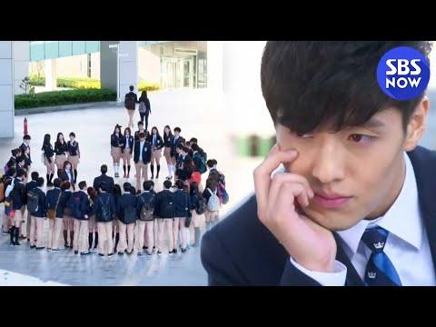 Download SBS [상속자들] - 제국고의 삼각관계... 아니, 사각? 오, 오각? HD Video