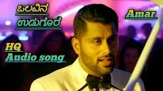 Amar kannada movie bgm olavina udugore | ringtone | watsapp status|use head phones
