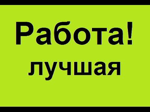 Сергей ильясов брокер отзывы
