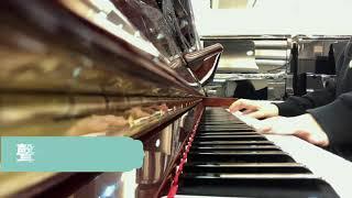【🌟🌟🌟與你相遇好幸運💖KAWAI CX-5H】by 亞洲鋼琴城
