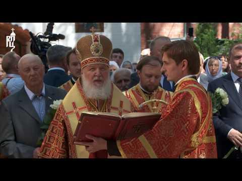 Музыка для венчания в церкви скачать